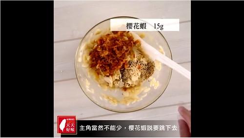 天天好味|經典下酒菜的零失敗作法!90秒就能學會的<櫻花蝦杏仁瓦片> (3)