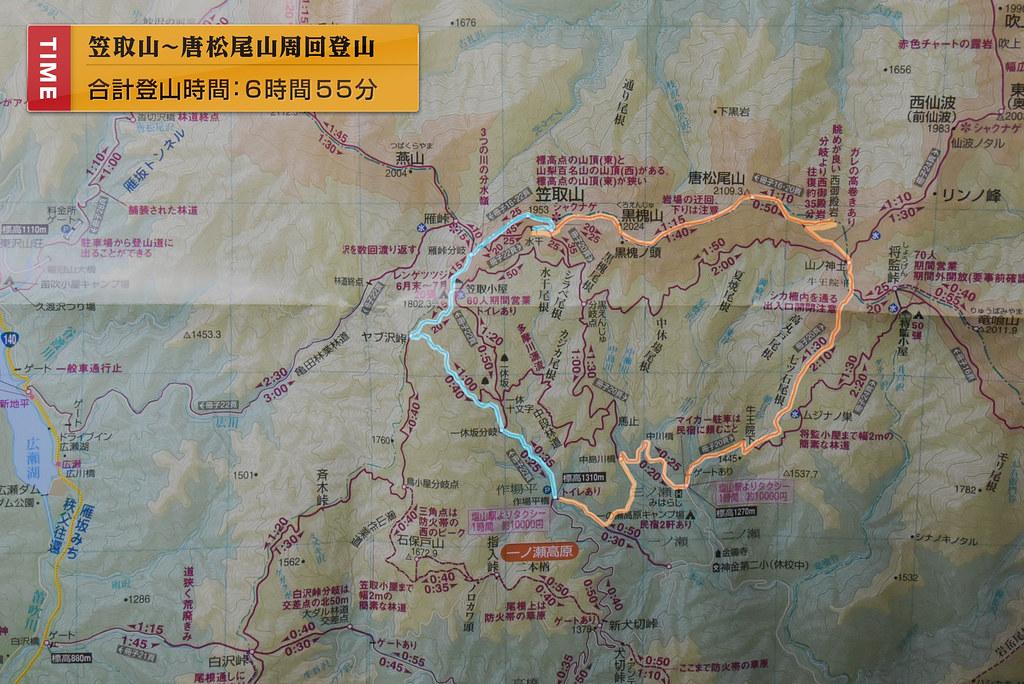 笠取山地図