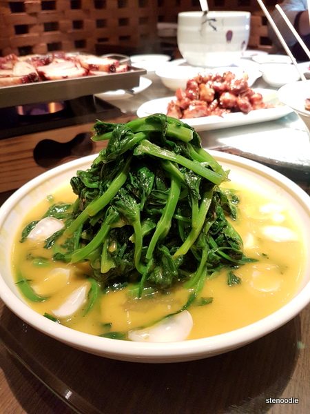 Pea Sprouts in Golden Soup