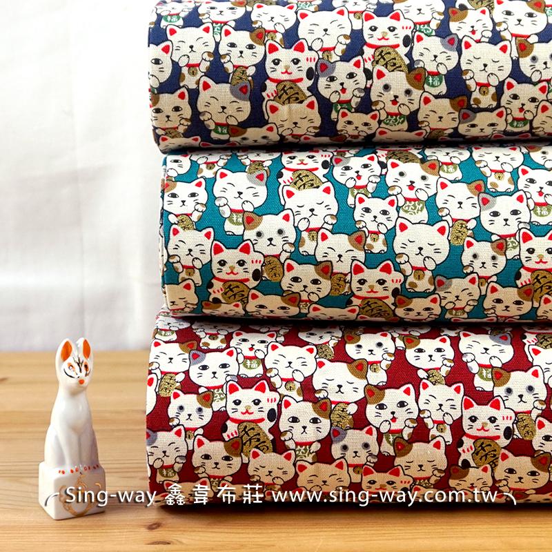 滿滿招財貓 日式和風吉祥物 節慶佈置 紅包袋 手工藝DIy拼布布料 CF550615