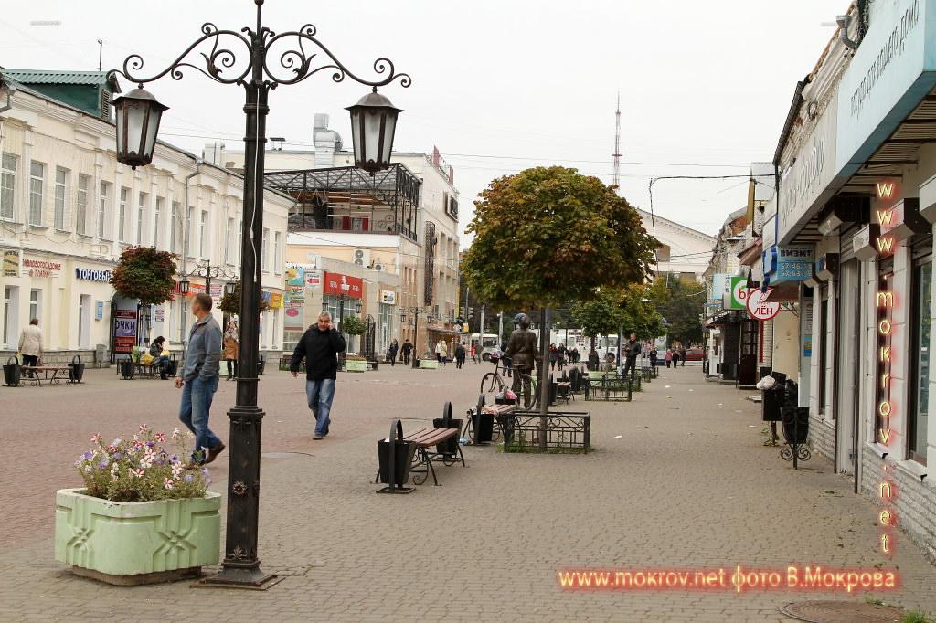 Город Калуга пешеходная зона на Театральной улице.