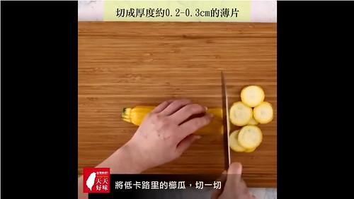 天天好味|<花瓣櫛瓜煎餅>餐桌上搭配泡菜必備的韓式料理食譜分享 (1)