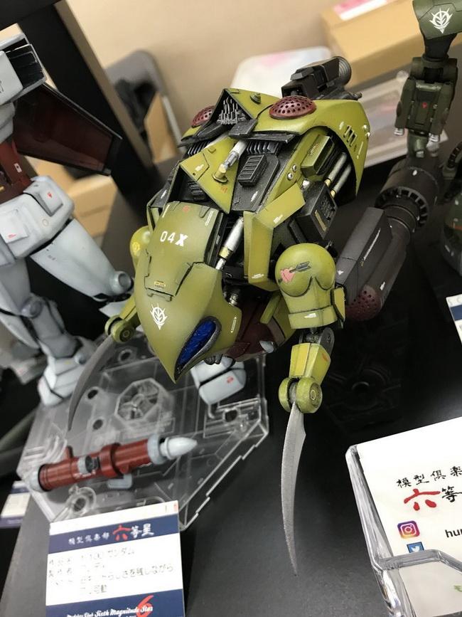 SCM2017_169