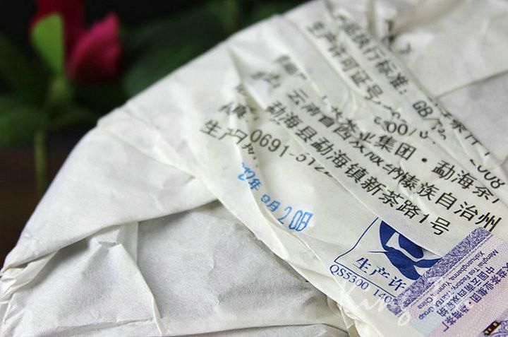 Free Shipping 2012 TAE TEA DaYi LongYin Cake 357g China YunNan MengHai Chinese Puer Puerh Raw Tea Sheng Cha