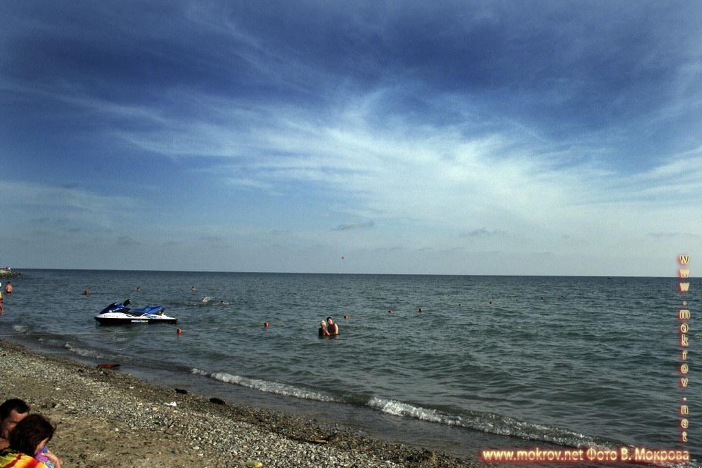 Черное море Город Архипо-Осиповка.
