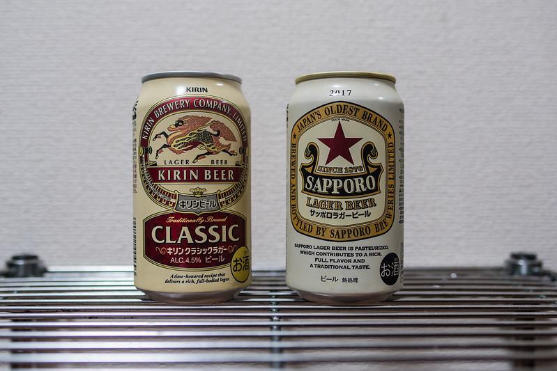 赤星・サッポロラガービールとキリンクラシックラガーの缶