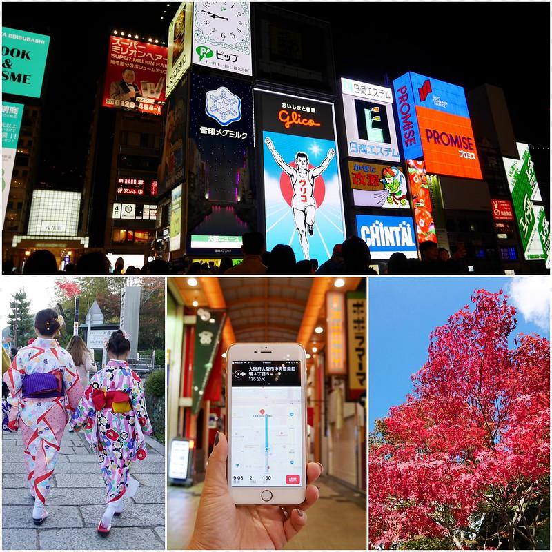 暢遊日本app fb預覽