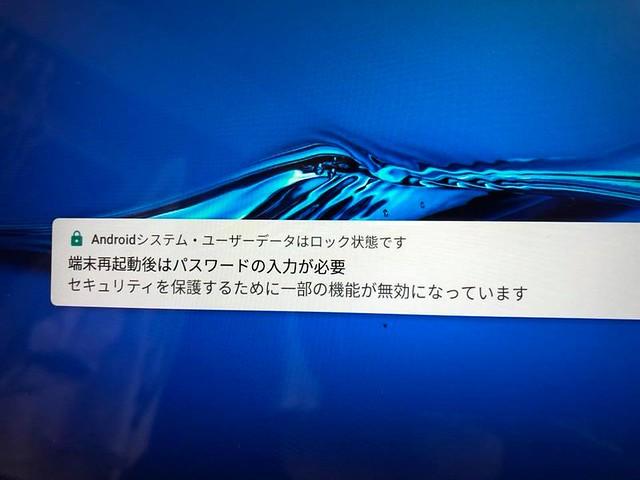 MediaPad M3 Lite 10