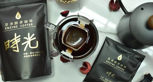 恩津酵素咖啡