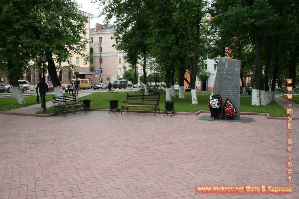 Город Клин фоторепортажи
