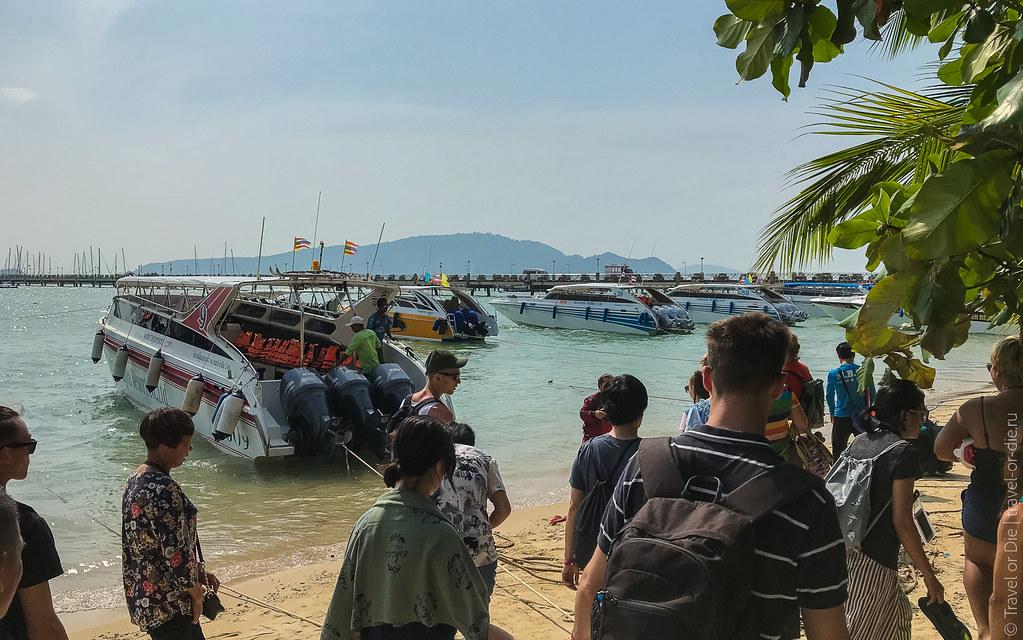 05.11-Racha-Island-Thailand-canon-2705
