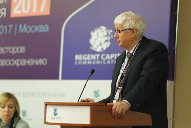 Глеб Михайлик, «ИНВЕСТИЦИИ В ЗДРАВООХРАНЕНИЕ IV»