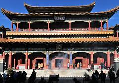 Lama Temple 雍和宫大街 Dongcheng-49.jpg