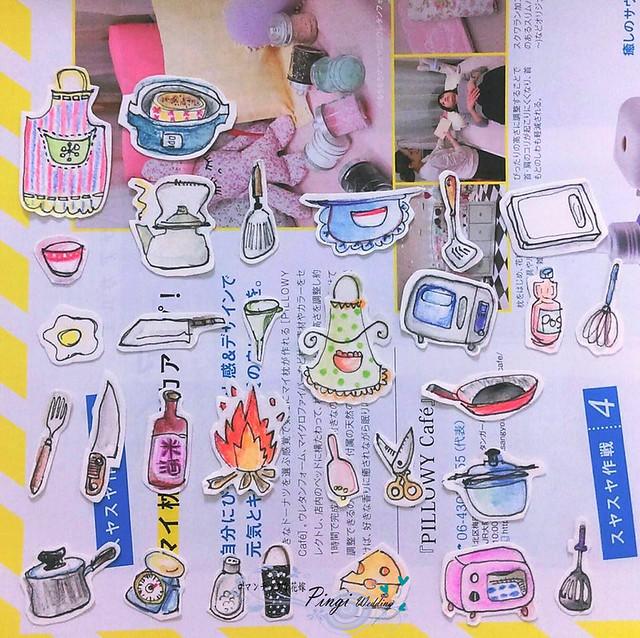 Pingi香港最大到府迷你倉Boxful任意存 (32)