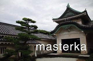 和歌山城入り口