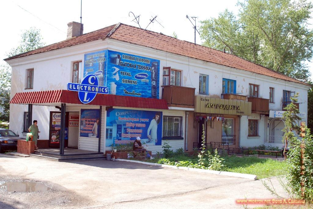 Город Щучинск картинки