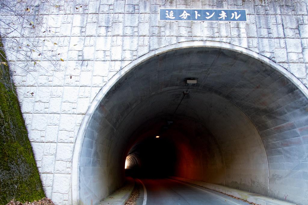 IMG_2304本社ヶ丸