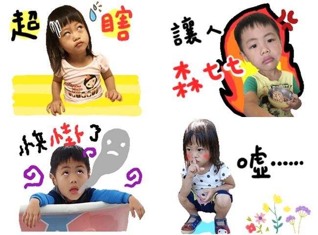 媽媽買創意工作室 客製專屬LINE貼圖 (9).jpg
