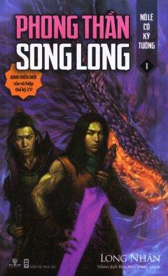 Phong Thần Tuyệt (Phong Thần Song Long) - Long Nhân