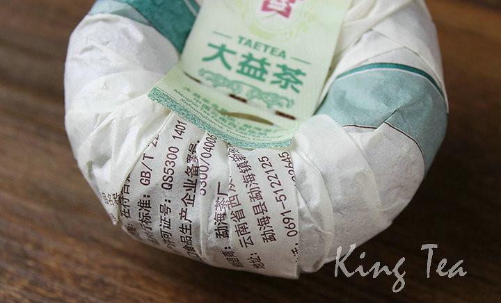 Free Shipping 2016 TAE TEA DaYi JiaJi Tuo Bowl 100g*5=500g China YunNan MengHai Chinese Puer Puerh Ripe Tea Cooked Shou Cha Premium (Copy)