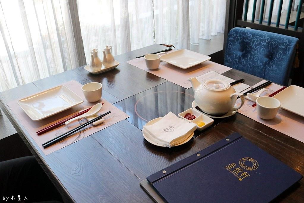 26354371839 fd0c8a75aa b - 金悅軒港式飲茶 | 精緻港點每道都好吃,假日提供港式早茶
