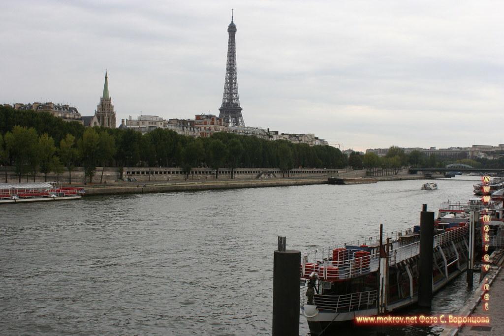 Город Париж, столица Франции фотозарисовки