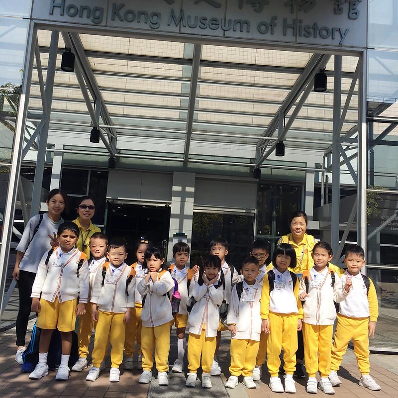 參觀香港歷史博物館~愛級(K3)