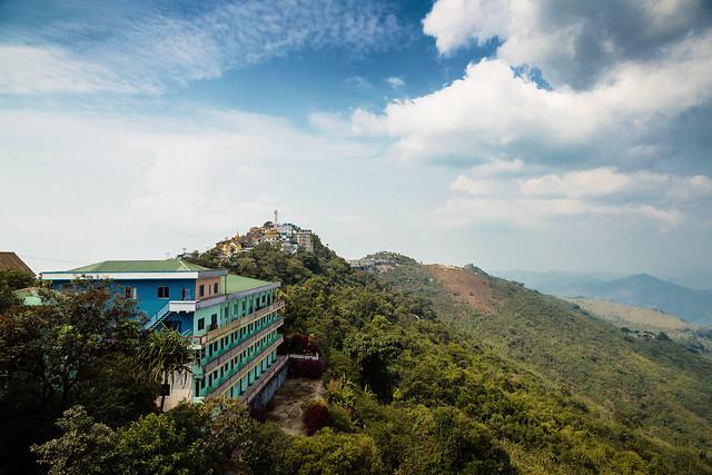 Myanmar #089