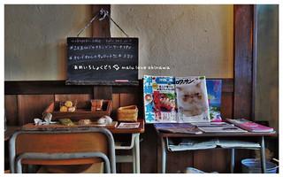 沖繩飴色食堂-9