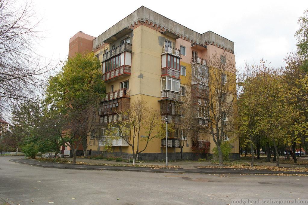 Slavutich-14