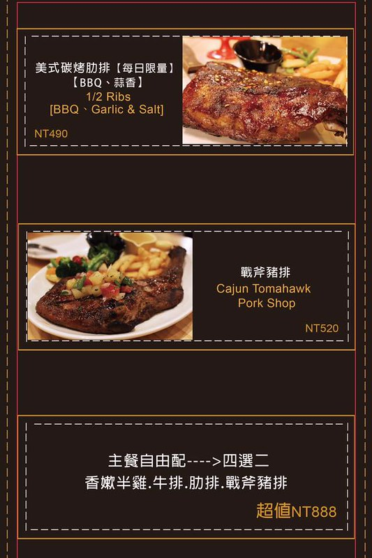 ak12菜單ak12西門菜單ak12美式小館訂位西門町推薦美式餐廳西門美式漢堡 (41)