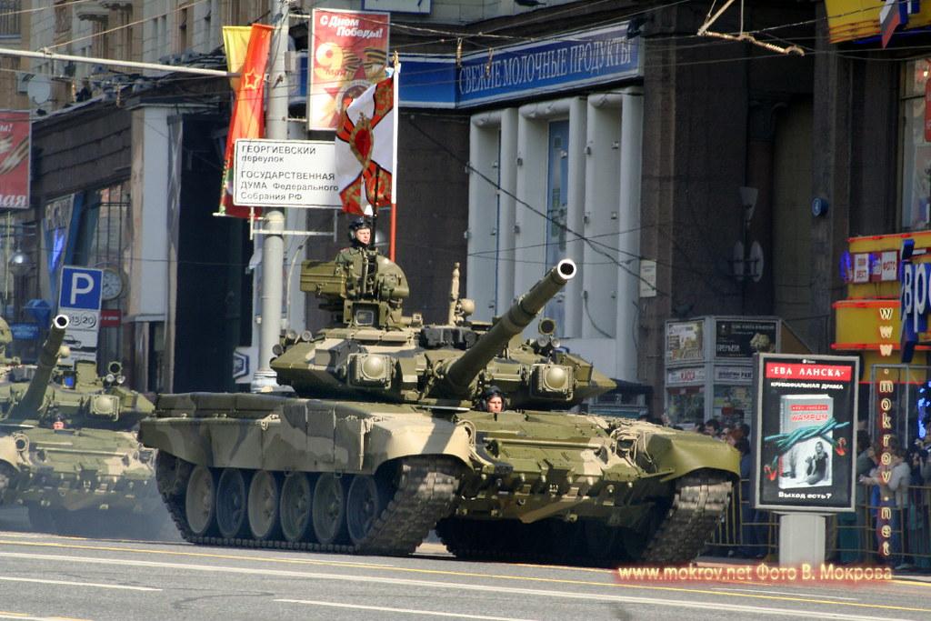 Военный парад 9 мая 2008 г. в Москве Фотоискусство