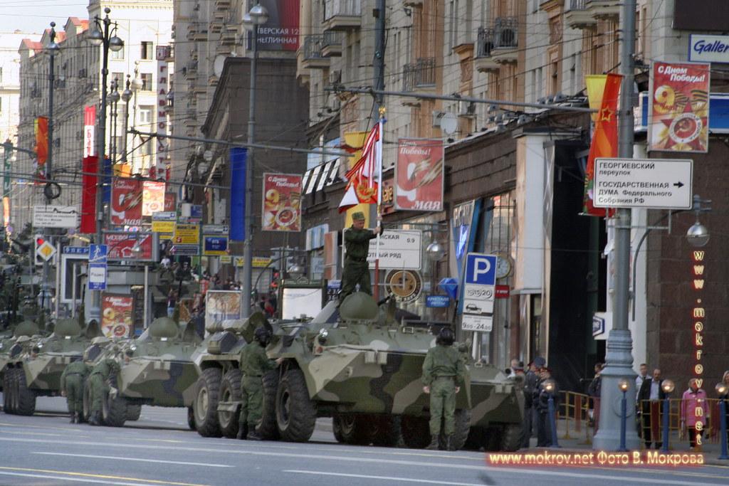 Военный парад 9 мая 2008 г. в Москве пейзажи