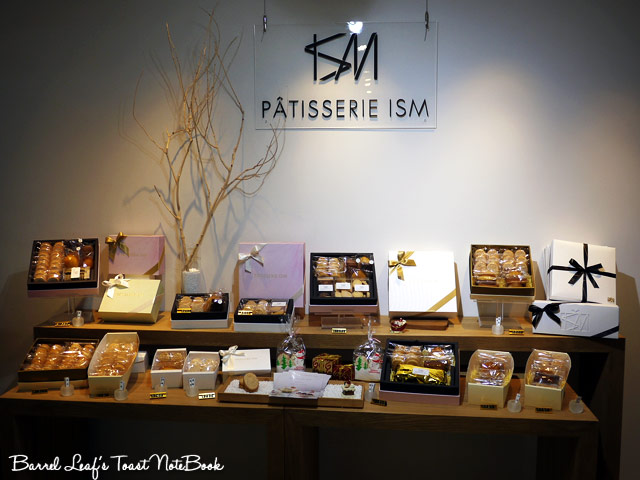 ISM 主義甜時 ism-patry(7)