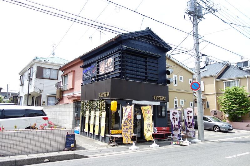 Puru Puru Shokudo @Urayasu , Chiba