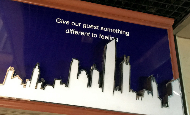 Give Our Guest
