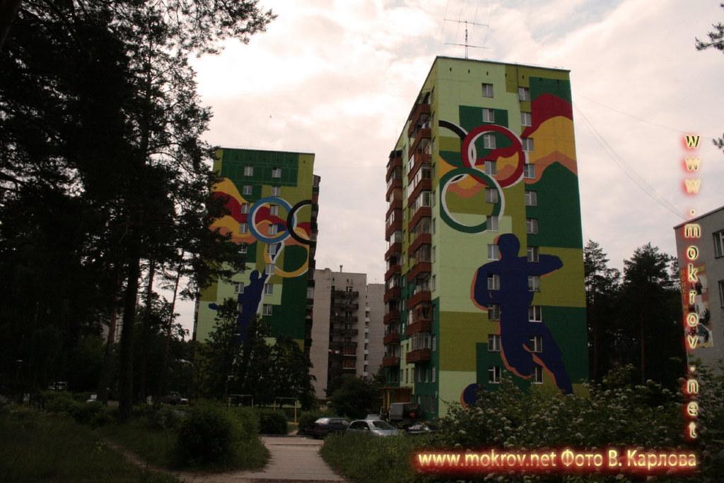 Город Протвино прогулки туристов