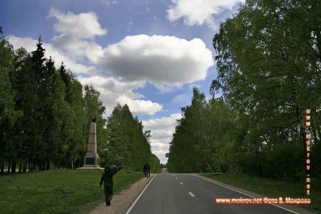 Музей-заповедник «Бородинское поле»  фотографии сделанные днем и вечером