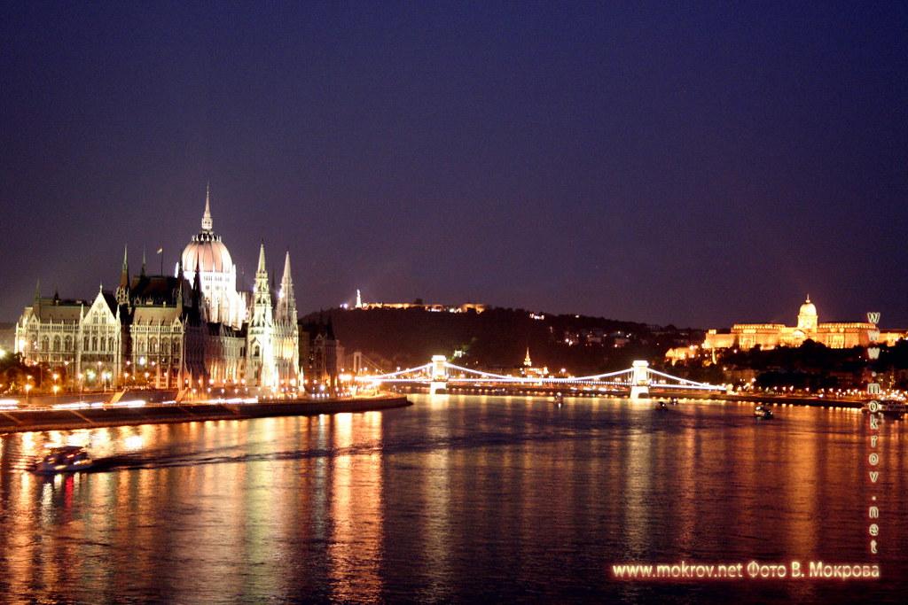 Столица Венгрии - Будапешт фоторепортажи