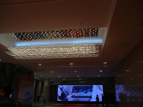 DSCN1173 - Shengjing Grand Theatre, Shenyang