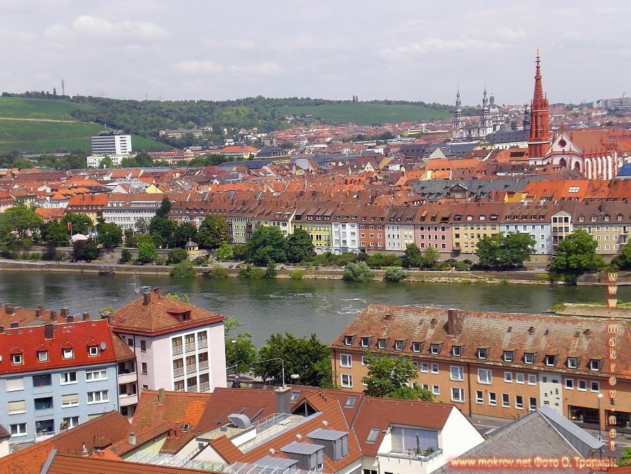 Германия. - фото Города Вюрцбург. Посмотрите Вюрцбург днём и вечером, и его достопримечательности