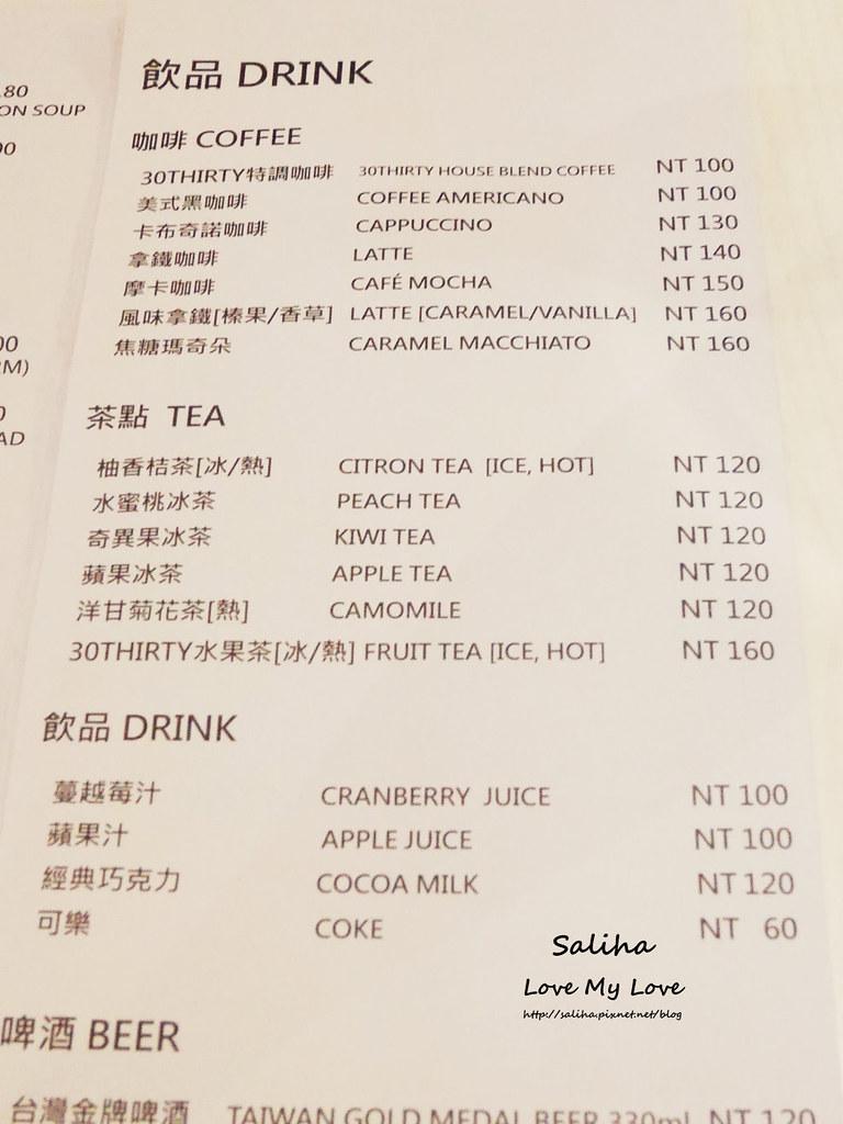 新店大坪林站美食餐廳推薦30 Thirty Cafe菜單menu價位 (3)