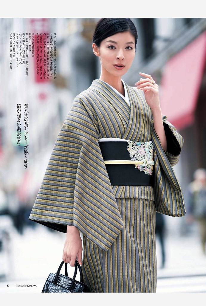 Люди в кимоно IMG_6603