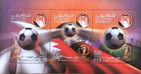 Známky Bahrajn, MS vo futbale 2002, nerazítkovaný hárček MINT