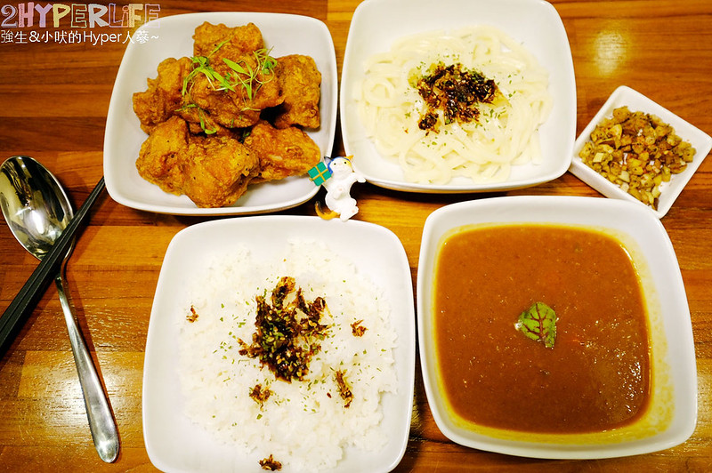 Offer curries 咖哩厚 台灣茶咖哩專賣店 (20)