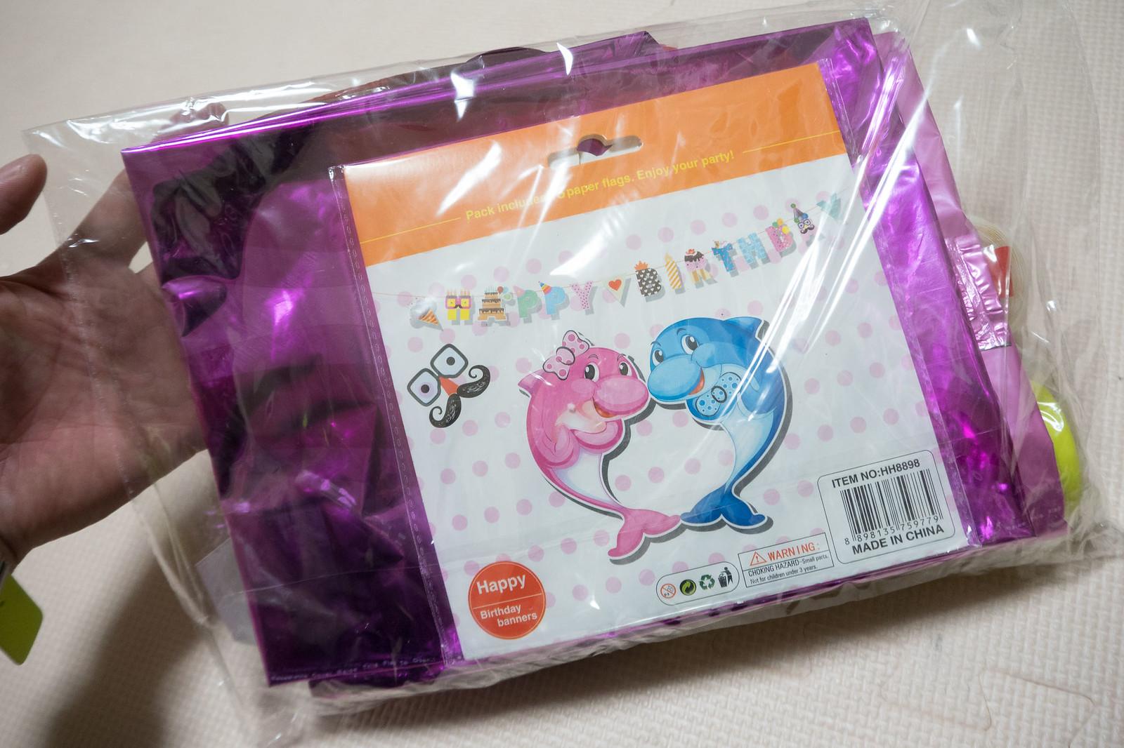 Birthday_balloon-1
