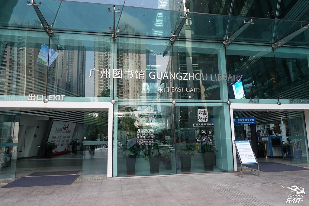 廣州Guangzhou-04