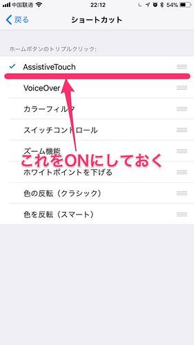 iphone_freeze06