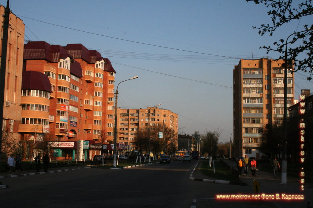 Город Серпухов.