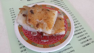 Radish Cake at Easy House